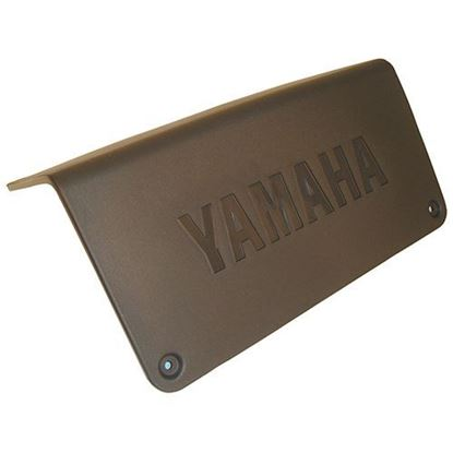 Picture of Access Panel, Yamaha G14/G16/G19/G20/G22 1994-Up, OEM JN3-K8151-00-00 or JU0-K8151-00-0